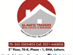10 marla house double story wapda phase 2