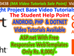 Dot Net Web Based Professional And Project Based Video Tutorials With Urdu Voice