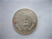 Pure Silver coin never used