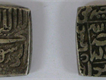 TWO OLD ISLAMIC COINS FOR SALE