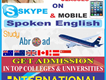ONLINE IELTS ONE TO ONE TUITION ON SKYPE 03314873438