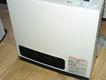 rinnai Japanese gas fan heaters