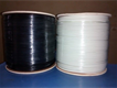 RG.6 Coaxial CABLE and CCTV Wire 305 Metre