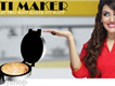 To Make Roti with roti maker