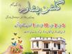 Gulshan e Peshawar
