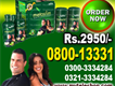 Meta Slim In Rawalpindi Call Now 080013331