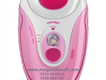 Epilator In pakistan call 03118710170