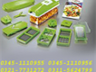 Salad Chef In Karachi Call 03451110955