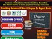 Punjab services